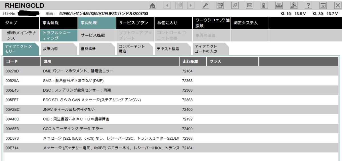 f:id:Sawajun:20200815145353p:plain