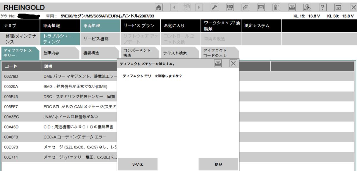 f:id:Sawajun:20200815145402p:plain