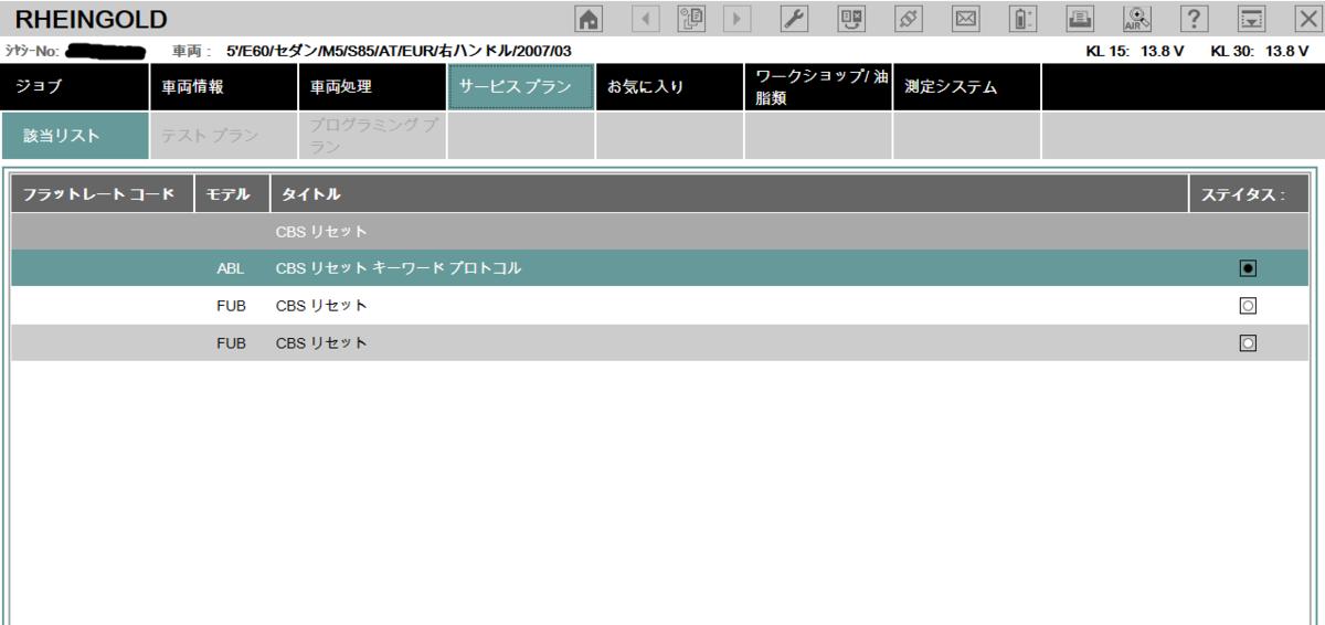 f:id:Sawajun:20200815145417p:plain