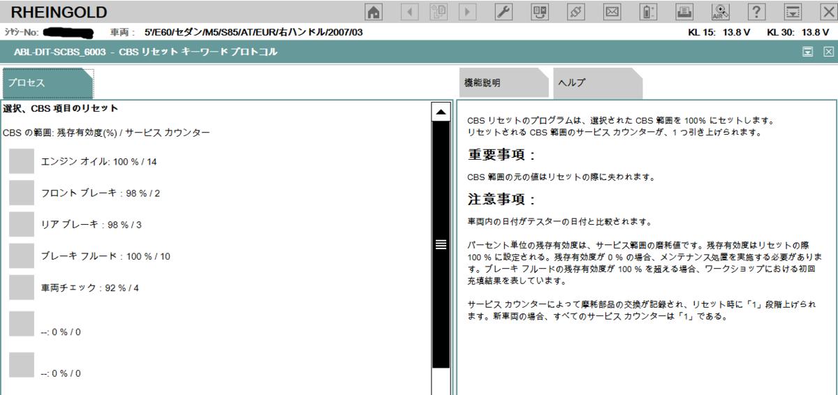 f:id:Sawajun:20200815145426p:plain