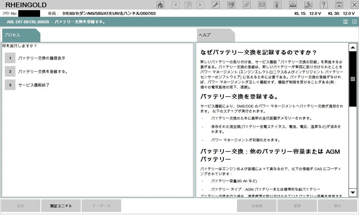 f:id:Sawajun:20200830113327j:plain