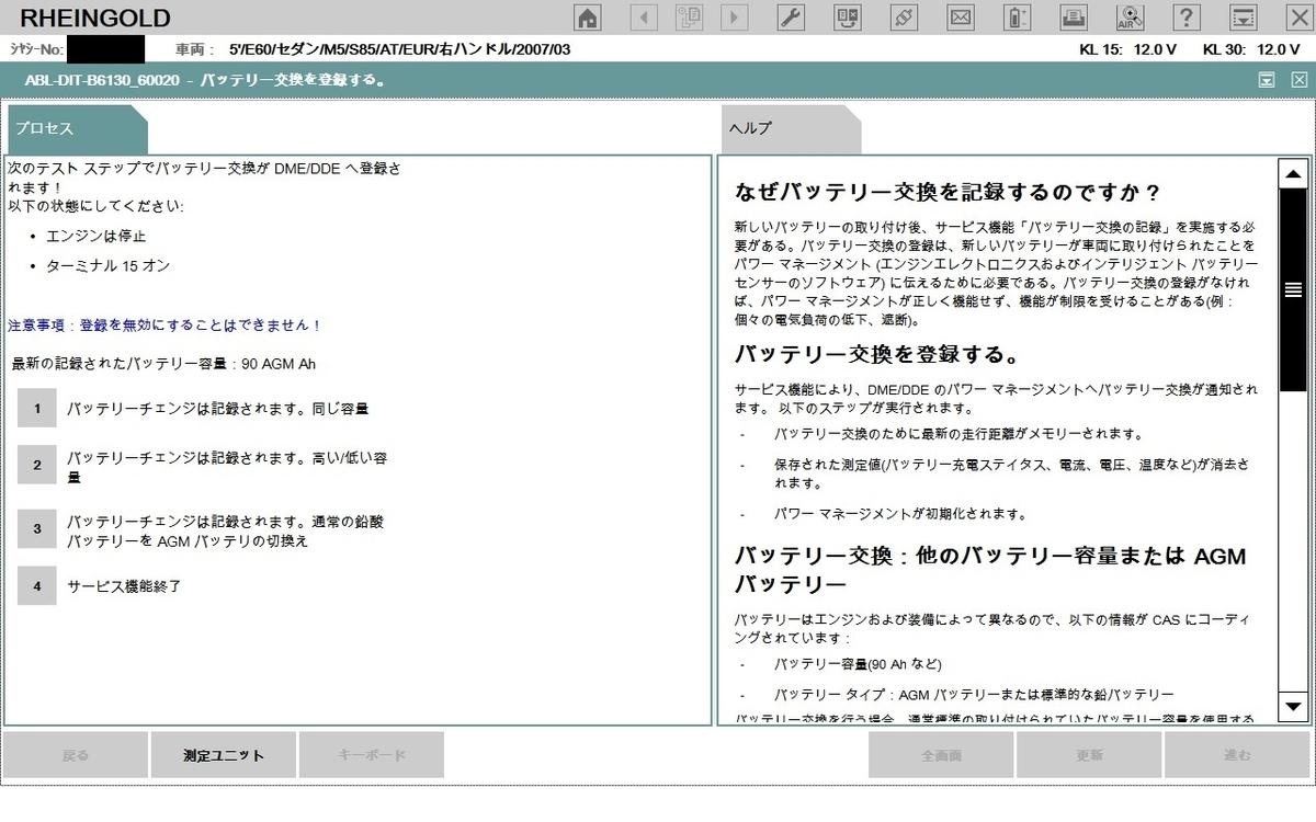 f:id:Sawajun:20200830113330j:plain