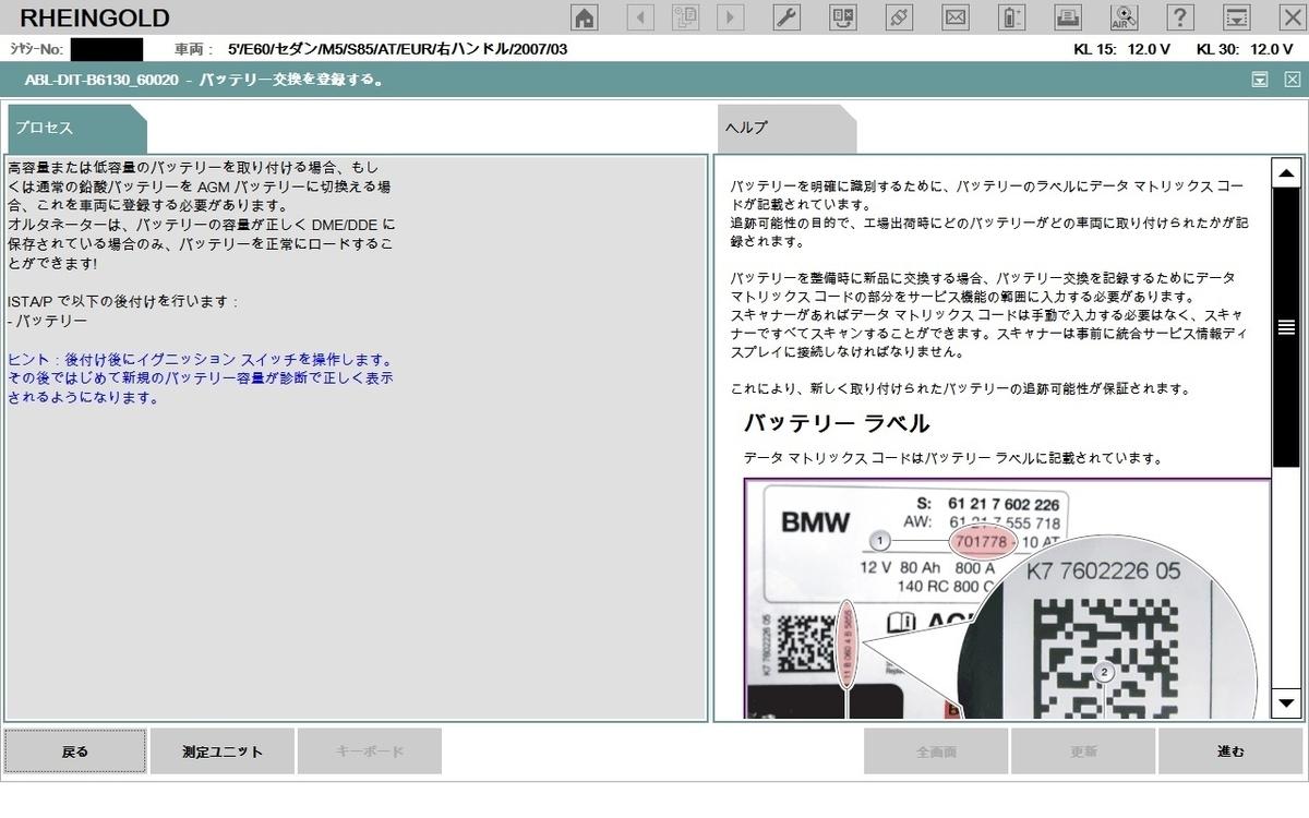 f:id:Sawajun:20200830113334j:plain