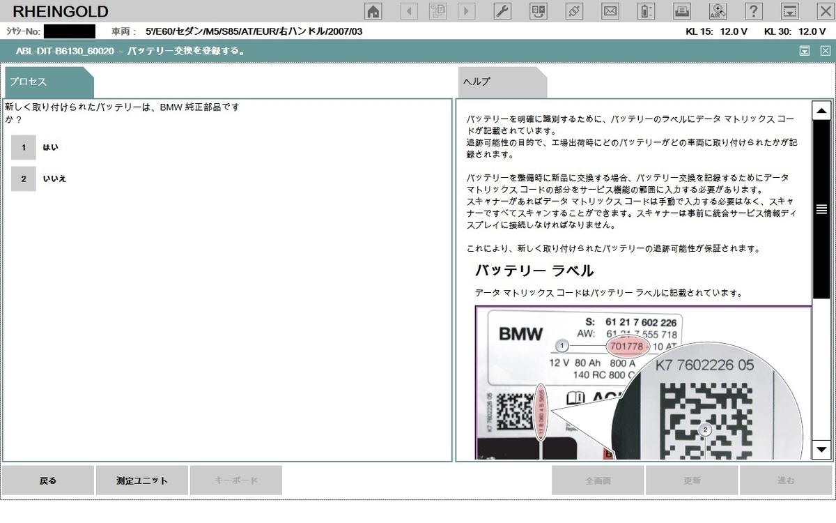 f:id:Sawajun:20200830113338j:plain