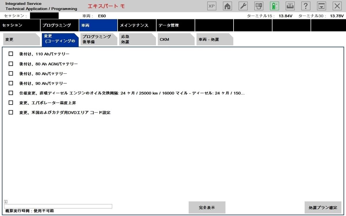 f:id:Sawajun:20200830113437j:plain