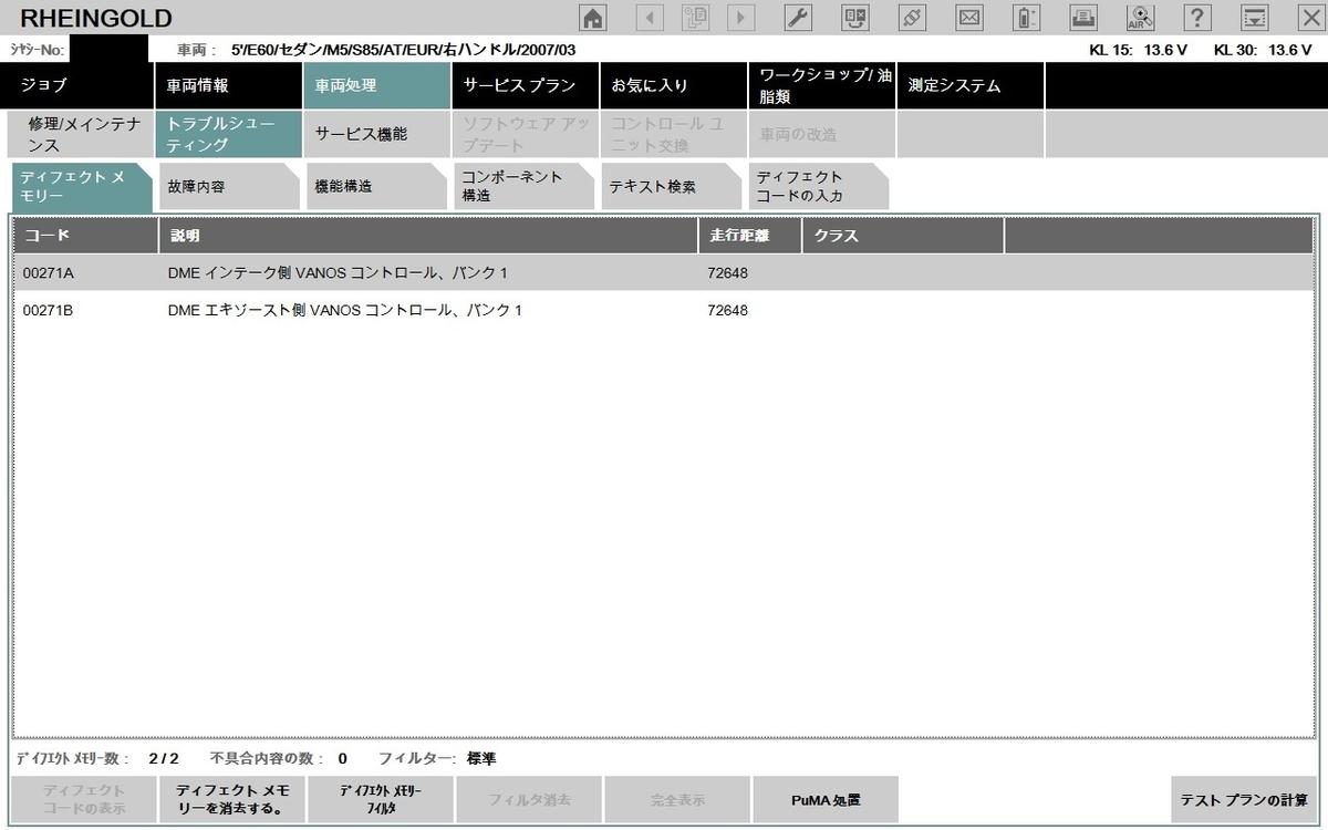 f:id:Sawajun:20200906210045j:plain