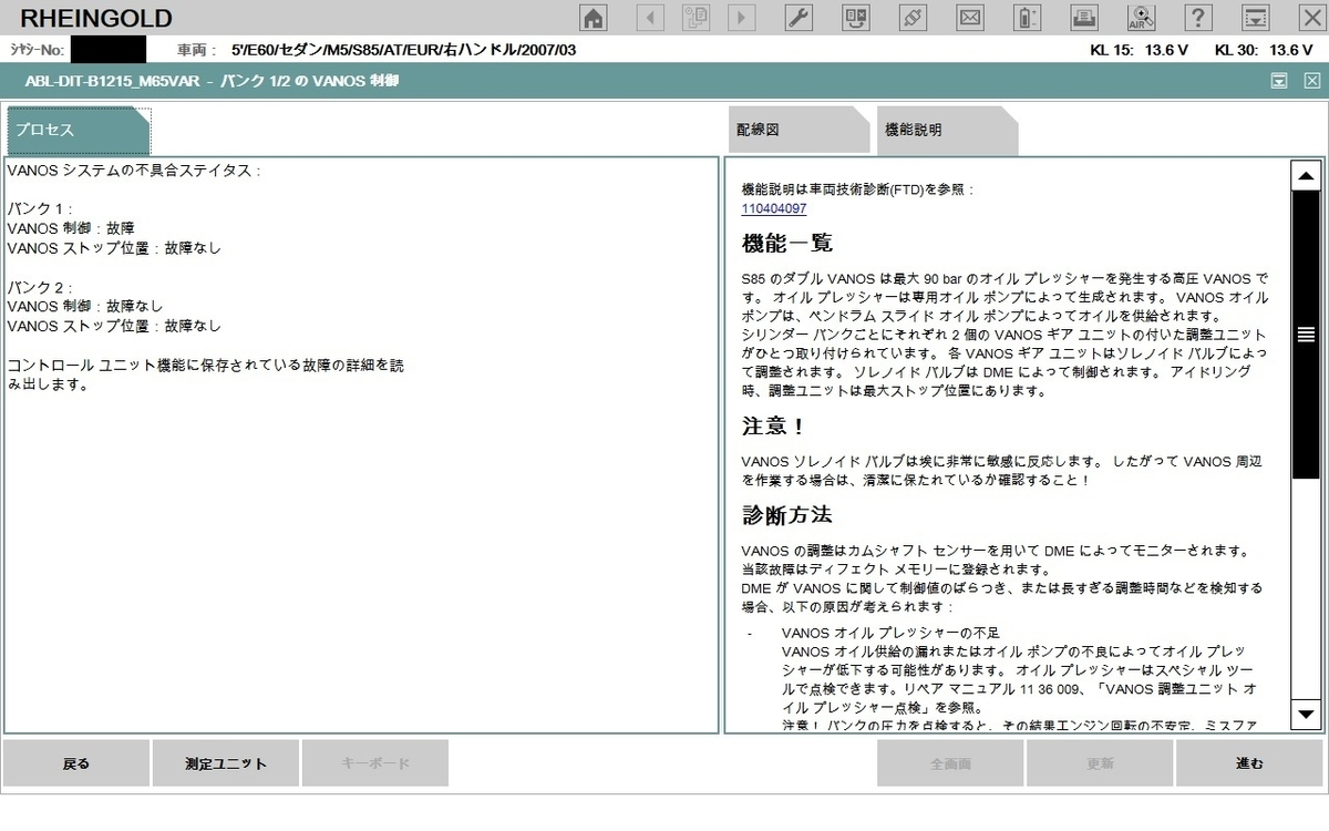 f:id:Sawajun:20200906210052j:plain