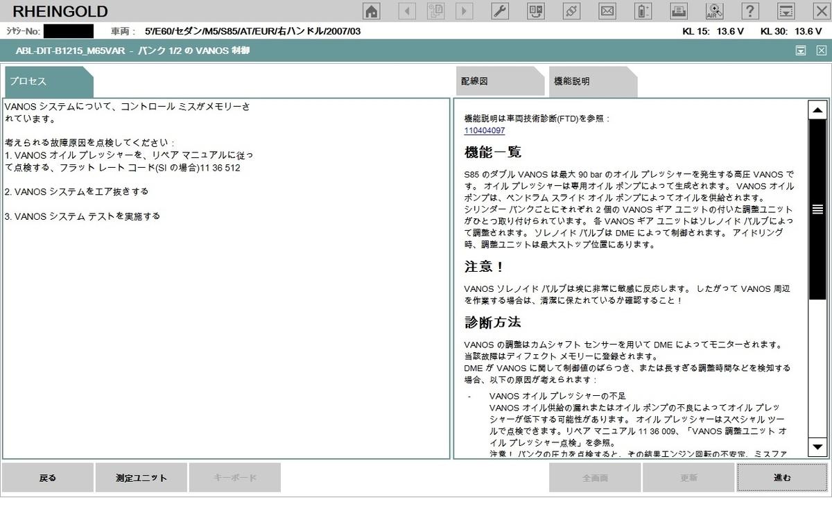f:id:Sawajun:20200906210055j:plain