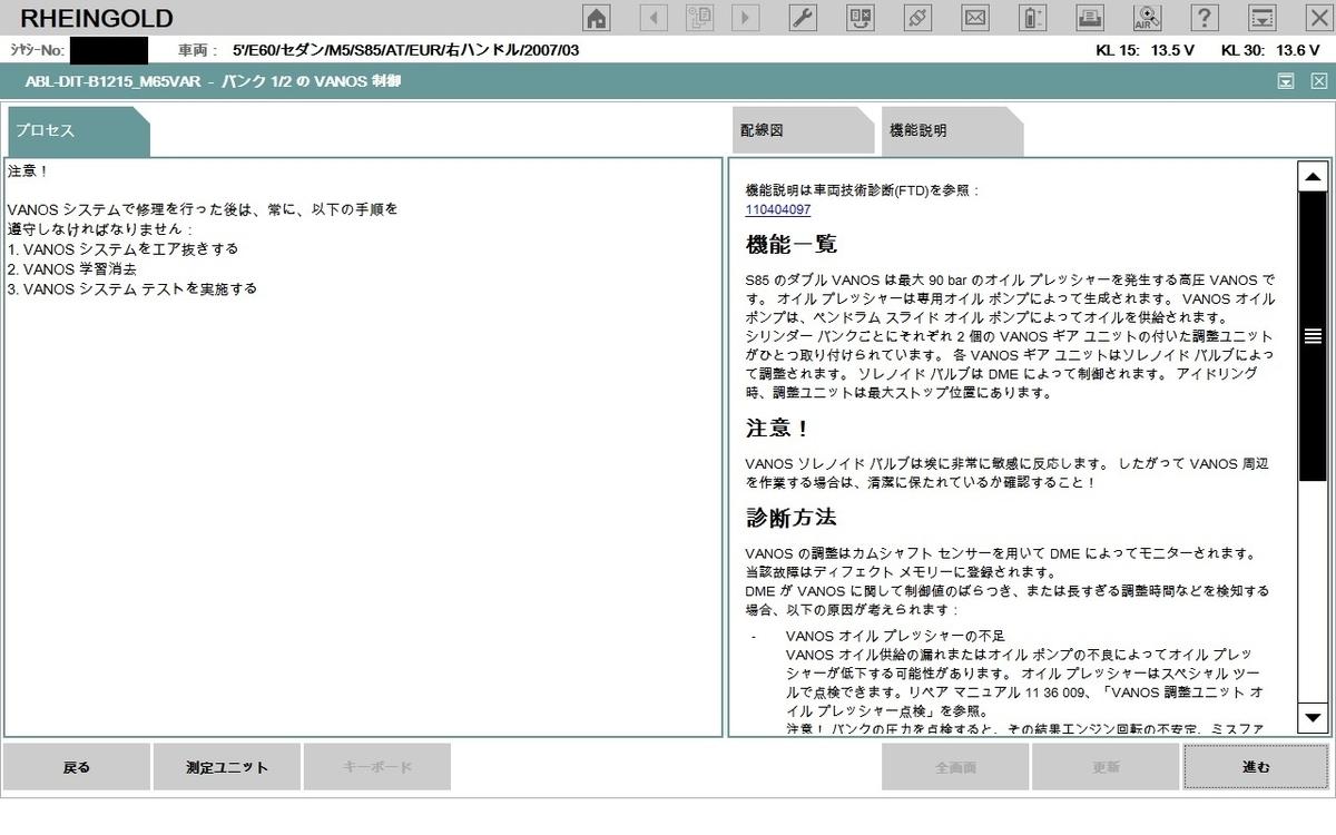 f:id:Sawajun:20200906210121j:plain