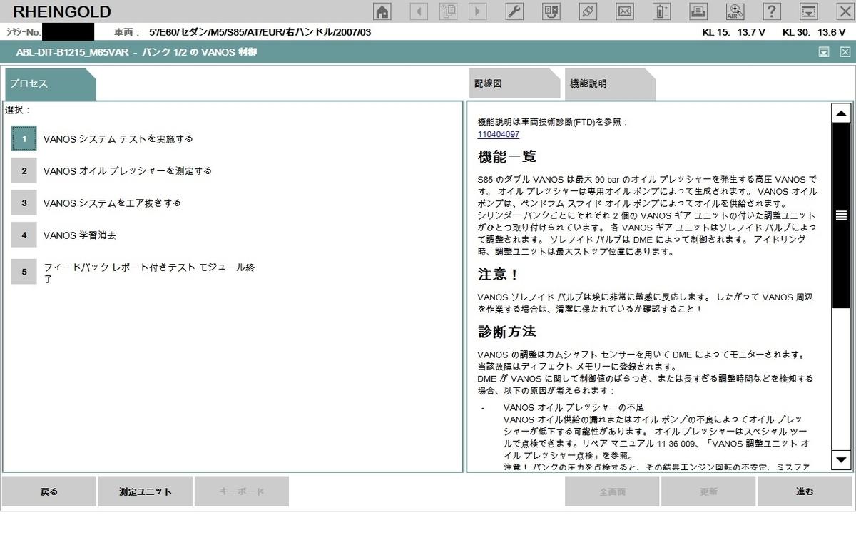 f:id:Sawajun:20200906210125j:plain