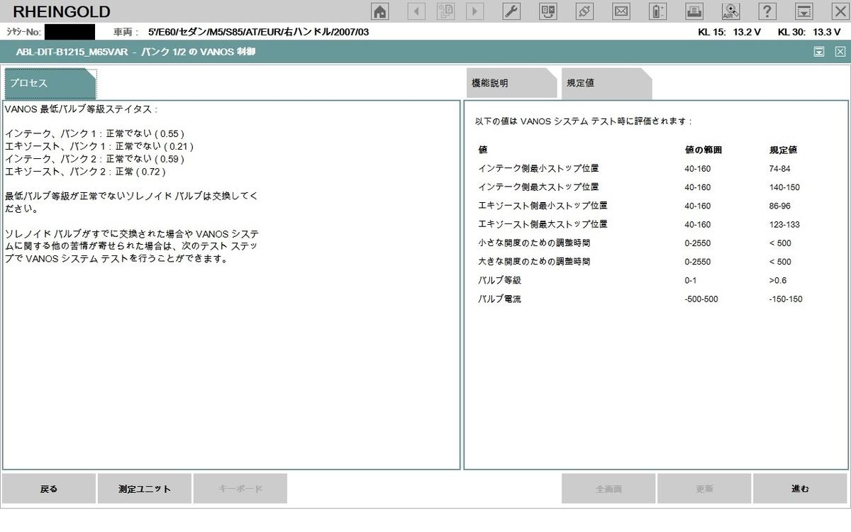 f:id:Sawajun:20200906210129j:plain