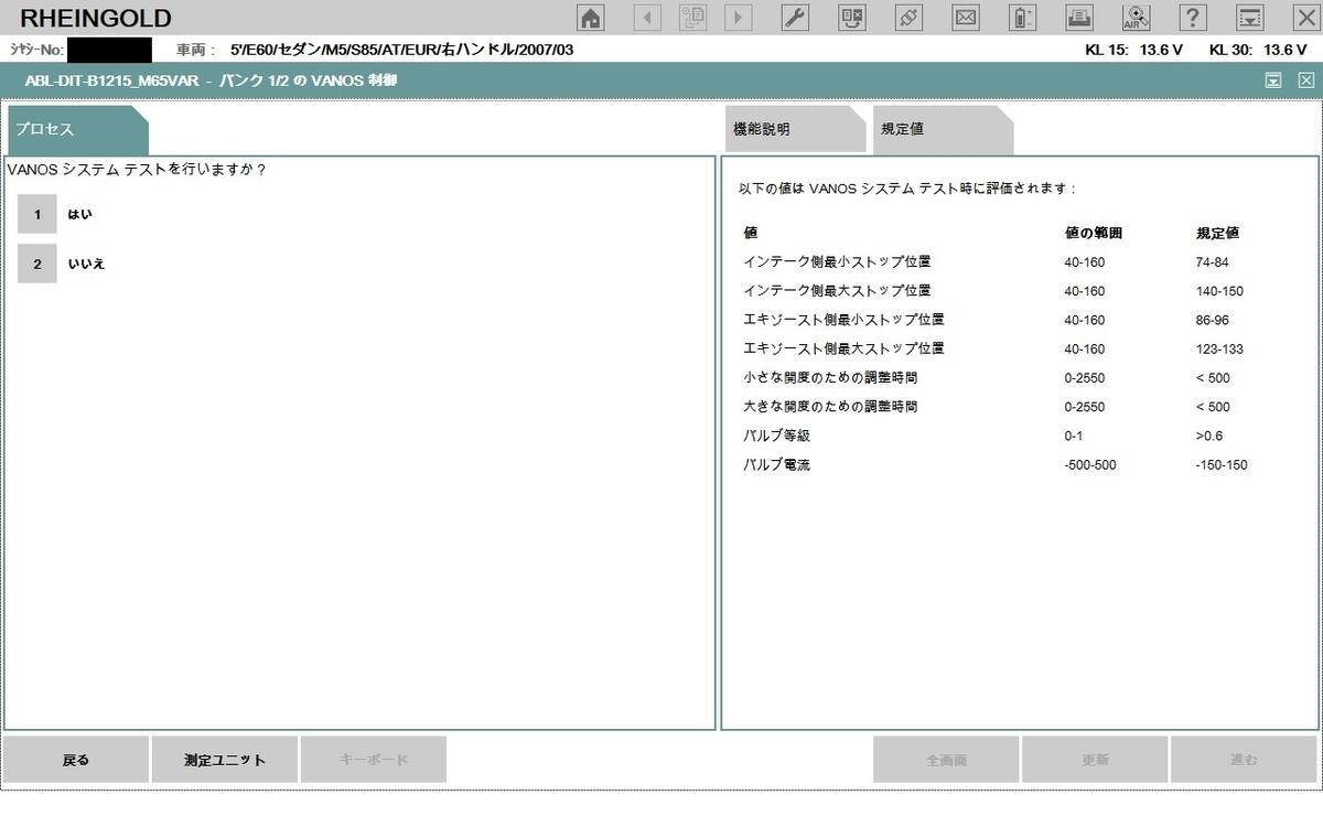 f:id:Sawajun:20200906210133j:plain