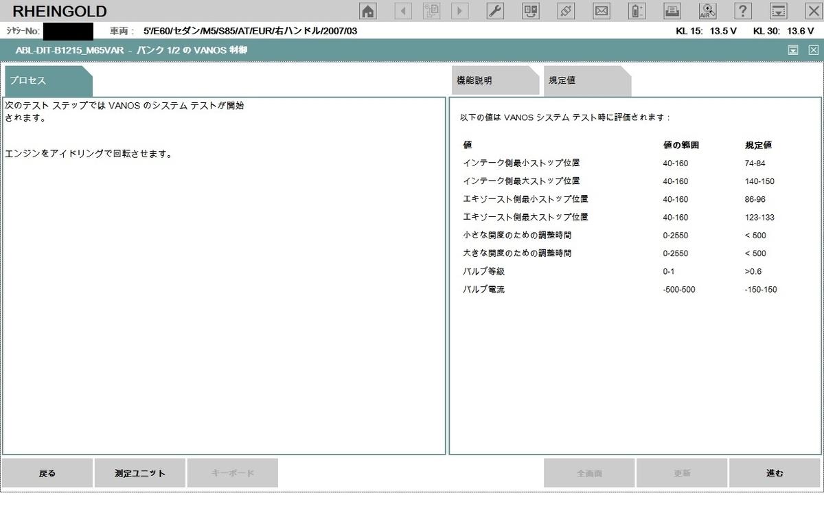 f:id:Sawajun:20200906210155j:plain