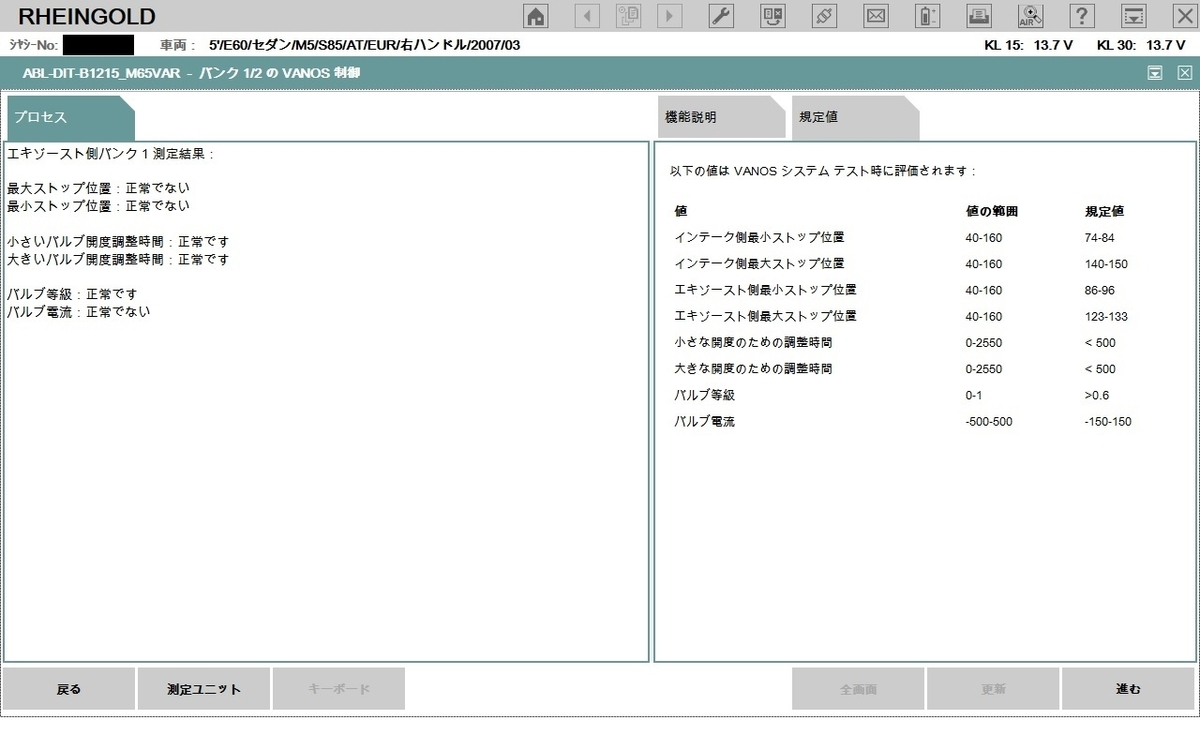 f:id:Sawajun:20200906210213j:plain