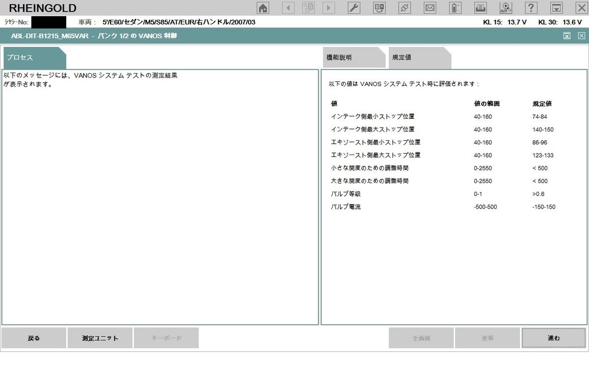 f:id:Sawajun:20200906210221j:plain