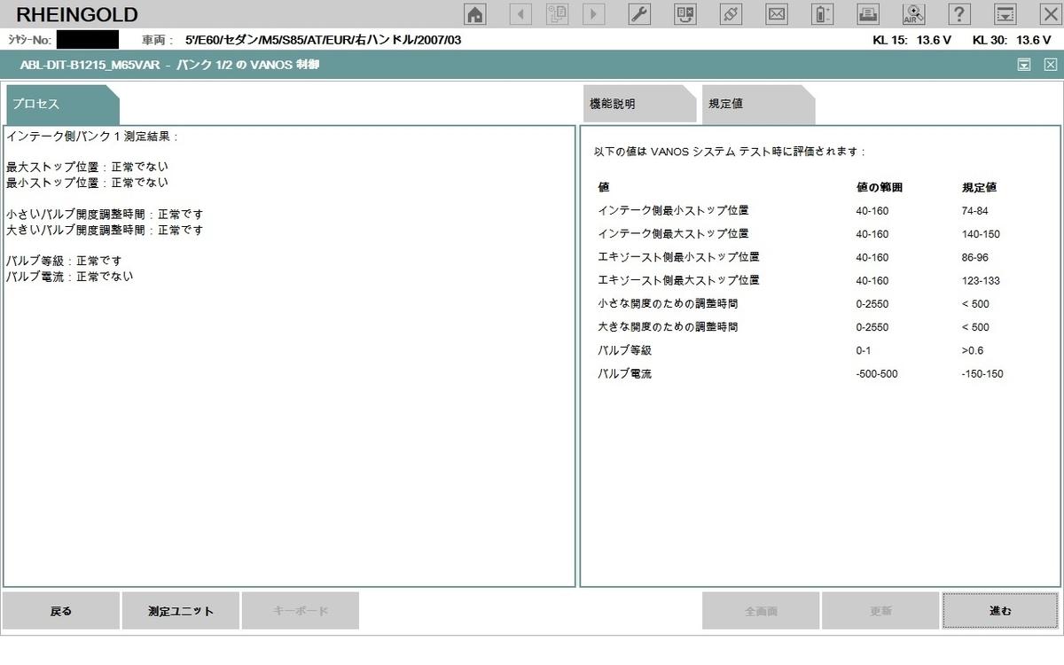 f:id:Sawajun:20200906210224j:plain