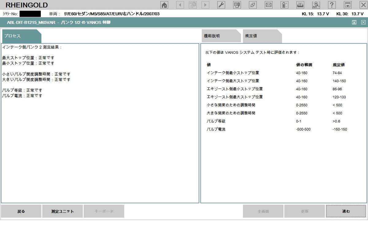 f:id:Sawajun:20200906210241j:plain