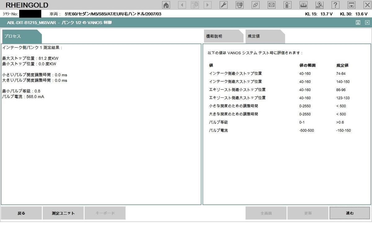 f:id:Sawajun:20200906210249j:plain