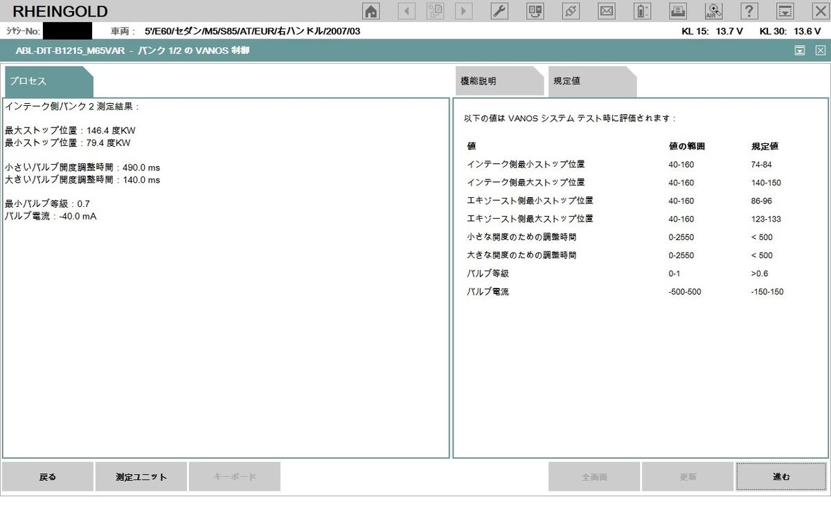 f:id:Sawajun:20200906210306j:plain