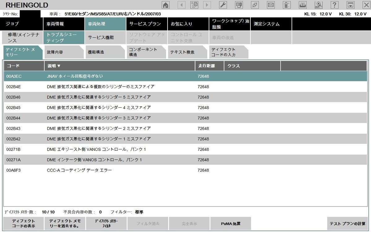 f:id:Sawajun:20200906210336j:plain