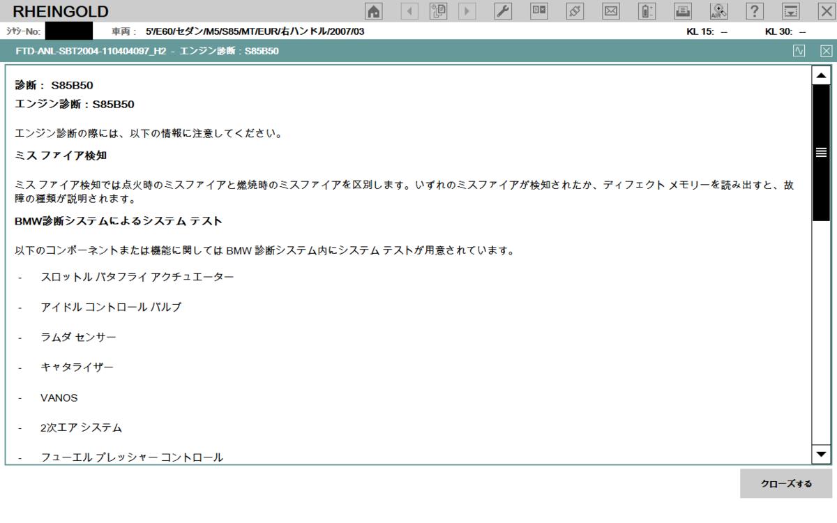f:id:Sawajun:20211010091105p:plain