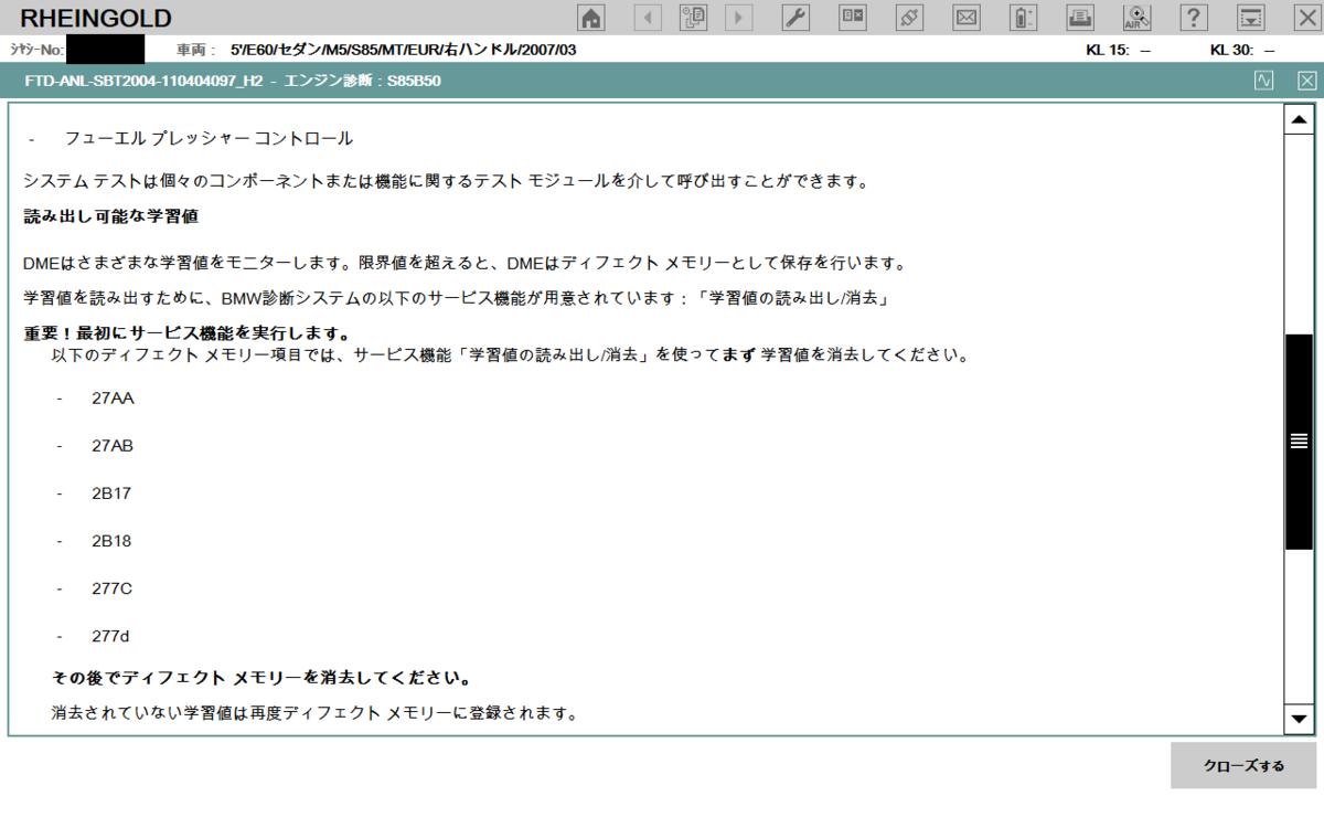 f:id:Sawajun:20211010091114p:plain