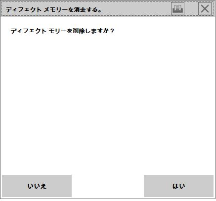 f:id:Sawajun:20211012205350p:plain