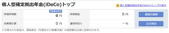 f:id:SawayakaJiro:20201002061829p:plain