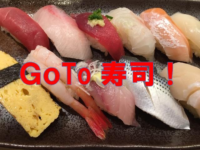 f:id:SawayakaJiro:20201005195130p:plain