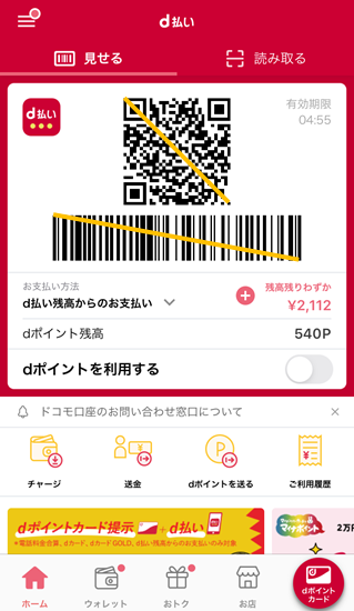 f:id:SawayakaJiro:20201006191208p:plain
