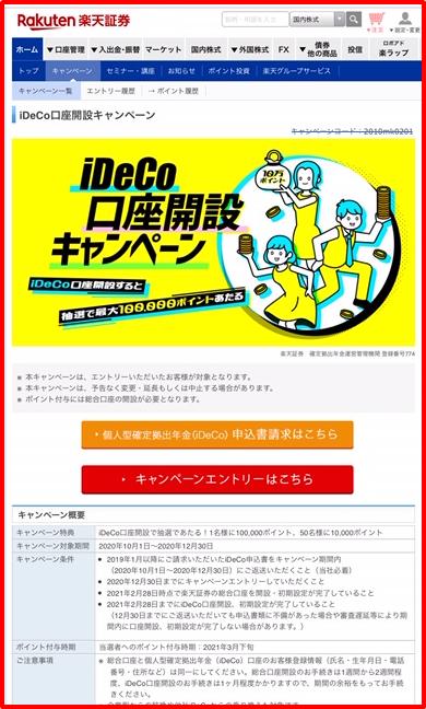 f:id:SawayakaJiro:20201007150105p:plain