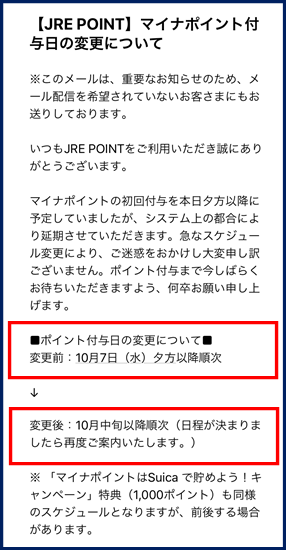 f:id:SawayakaJiro:20201007172450p:plain