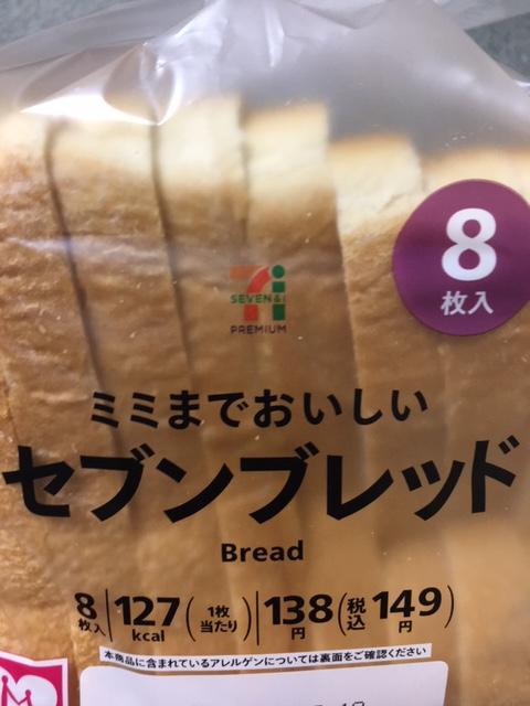 f:id:SawayakaJiro:20201007192158p:plain
