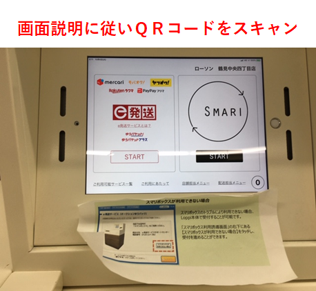 f:id:SawayakaJiro:20201008191959p:plain