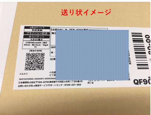 f:id:SawayakaJiro:20201008192427p:plain