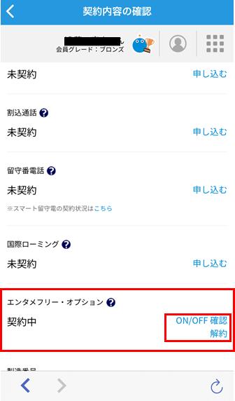 f:id:SawayakaJiro:20201009204709p:plain