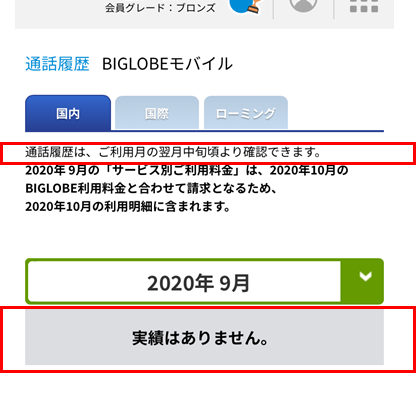 f:id:SawayakaJiro:20201009204848p:plain