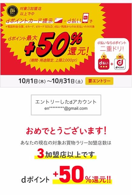 f:id:SawayakaJiro:20201010031005p:plain