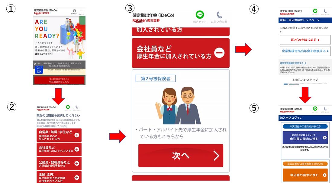 f:id:SawayakaJiro:20201010084025p:plain