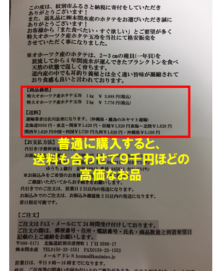 f:id:SawayakaJiro:20201010161049p:plain