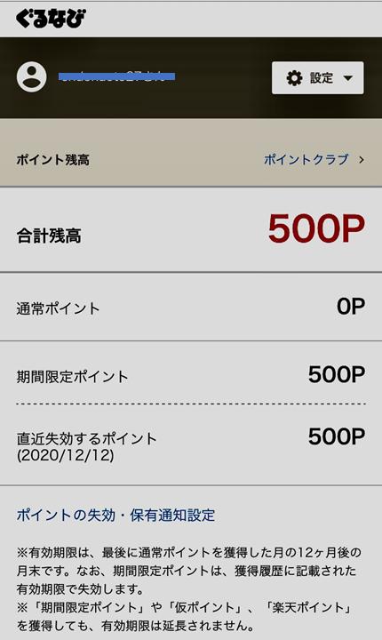 f:id:SawayakaJiro:20201013193300p:plain