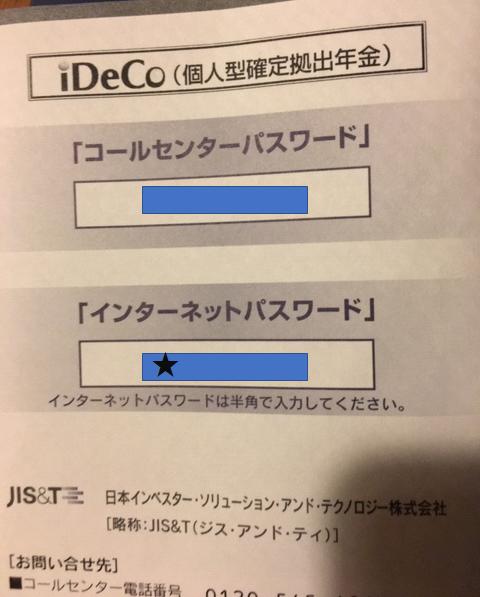 f:id:SawayakaJiro:20201014131751p:plain