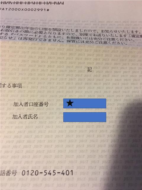 f:id:SawayakaJiro:20201014131818p:plain