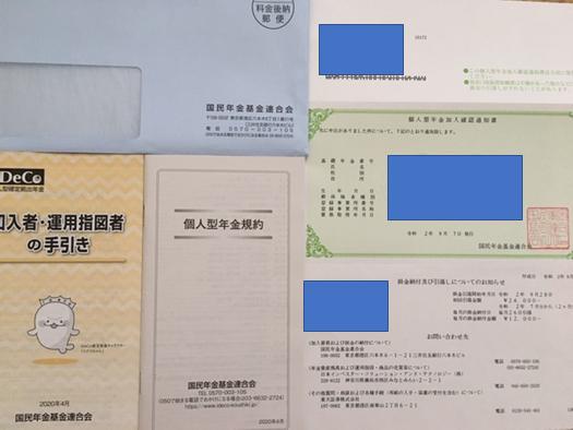 f:id:SawayakaJiro:20201014135936p:plain