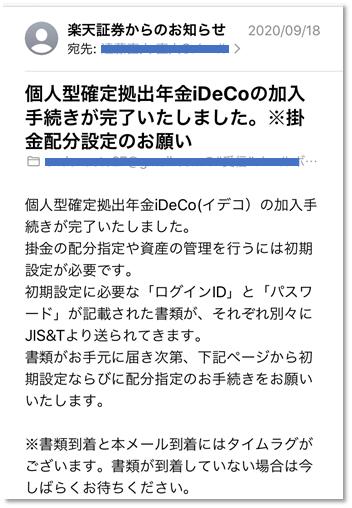 f:id:SawayakaJiro:20201014142259p:plain