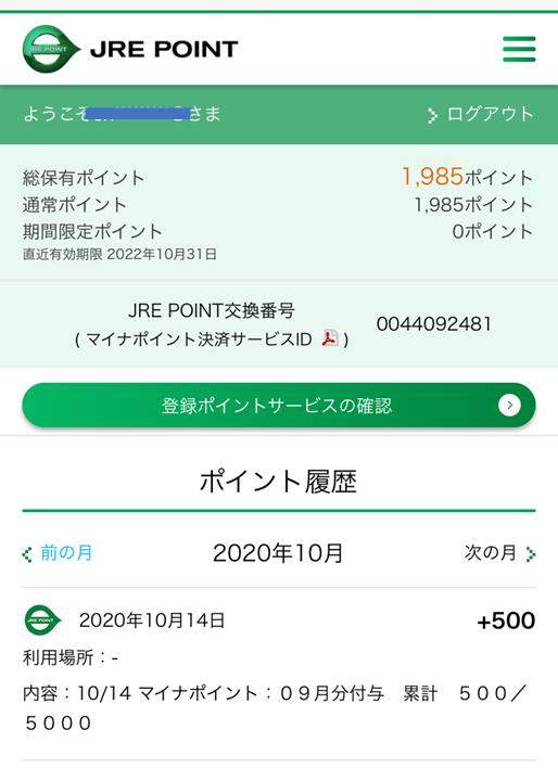 f:id:SawayakaJiro:20201014163244p:plain