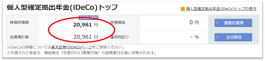 f:id:SawayakaJiro:20201016101827p:plain
