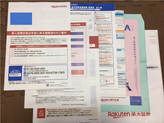 f:id:SawayakaJiro:20201016131115p:plain