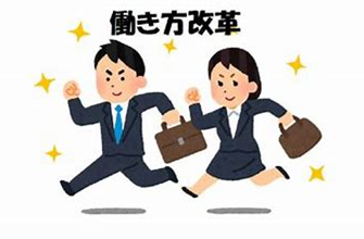 f:id:SawayakaJiro:20201017145835p:plain