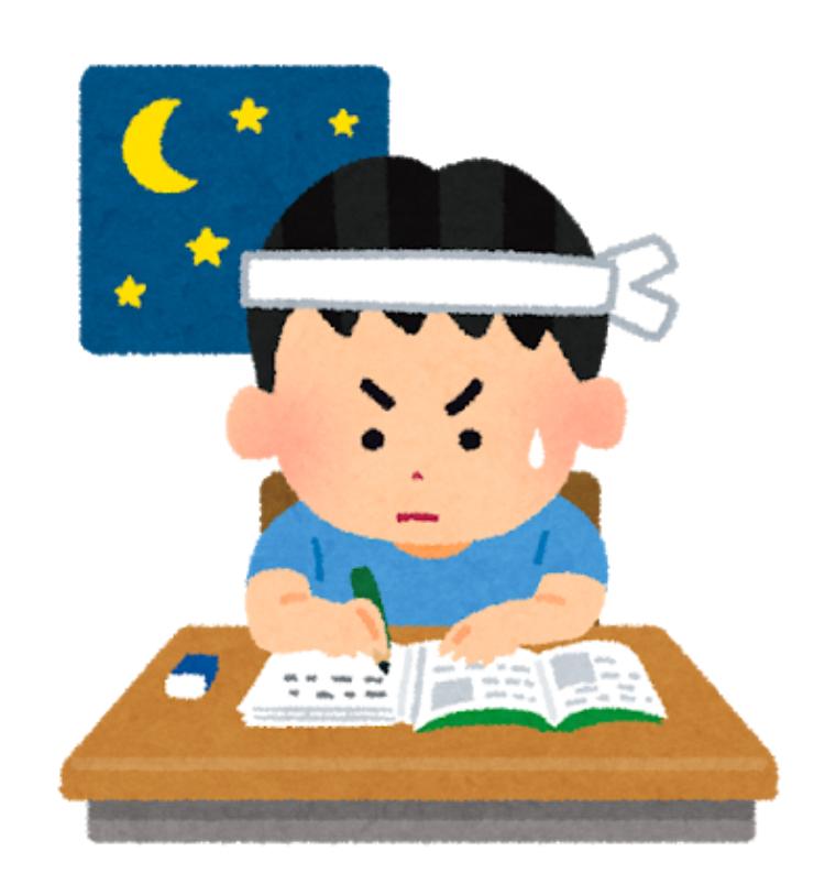 f:id:SawayakaJiro:20201027195020p:plain
